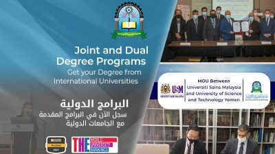 joint programs